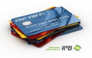 <h1>גיוס אשראי לעסקים – איך לגייס אשראי בצורה חכמה ויעילה עבור העסק?<h1>